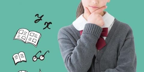 子供保険(学資)